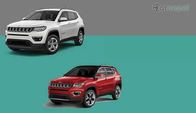 Jeep price in Nepal