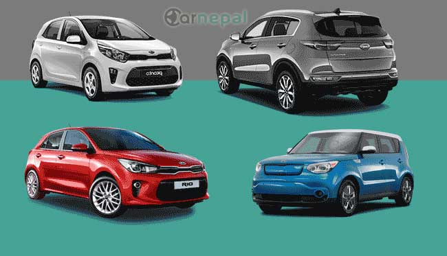 Kia Cars price in Nepal