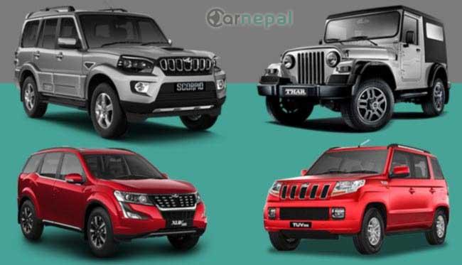 Mahindra Cars price in Nepal