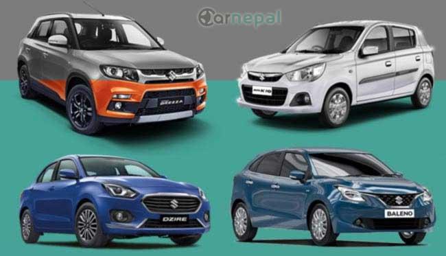 Suzuki Cars price in Nepal