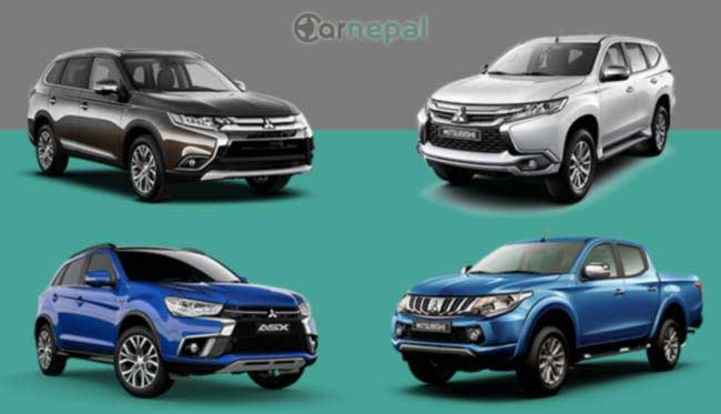 Mitsubishi Cars price in Nepal