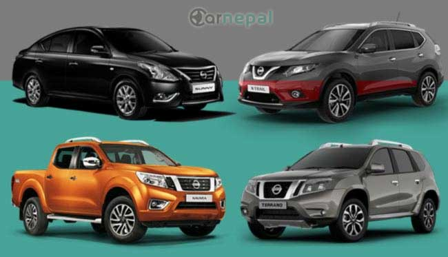 Nissan Cars price in Nepal