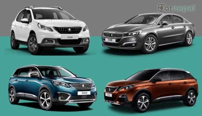Peugeot Cars price in Nepal