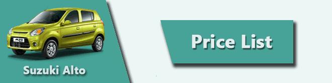 Maruti Suzuki Alto price in Nepal 2021