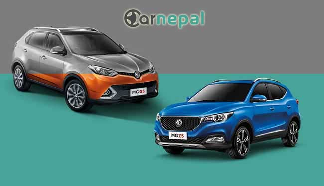 MG cars price in Nepal (Historical)