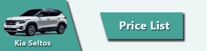 Kia Seltos price in Nepal 2021